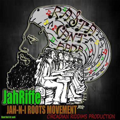All Jahriffe music available now on iTunes