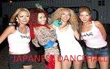 Dancehall in Japan