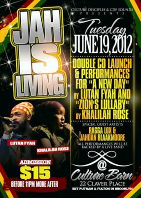 Jah Is Living