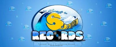 Tsunami Records