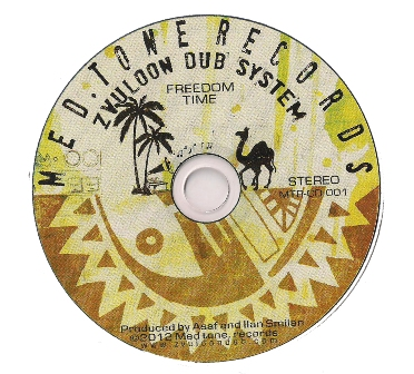 Zvuloon Dub System Freedom Time Debut Album is out now!